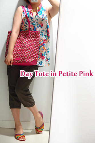 Day-Tote-in-Petite-Pink06