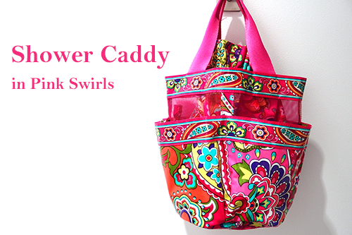 Shower Caddy シャワーキャディ Pink Swirls
