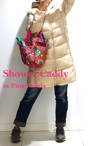 Shower-Caddy03