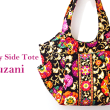 Side-by-Side-Tote-in-Suzani