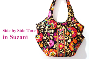 Side by Side Tote in Suzaniスザニ地味可愛いカッコイイ大人女子カラー♪