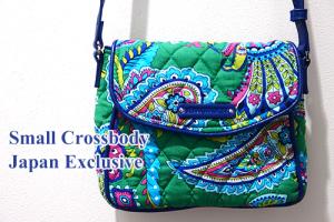 Vera日本限定 Small Crossbody スモールクロスボティ Japan Exclusive