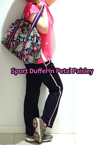 Sport-Duffel-in-Petal-Paisley02