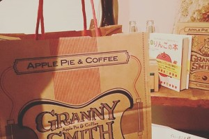 この間買って行って、とても気に入ったらしいグラニースミスのアップルパイ。カレがいっぱい食べたいっていうので3個買いました!#grannysmith